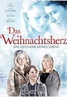 Сердце Рождества (2012)