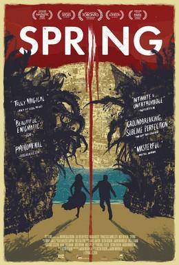 Постер фильма Весна (2014)