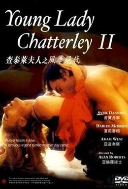 Постер фильма Молодая леди Чаттерлей 2 (1985)