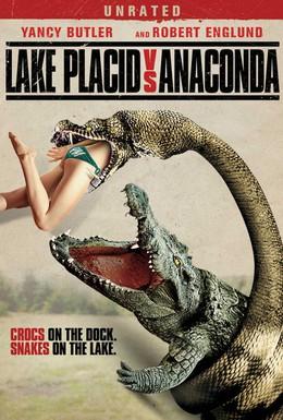 Постер фильма Озеро страха: Анаконда (2015)