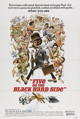Постер фильма Дай пять (1973)