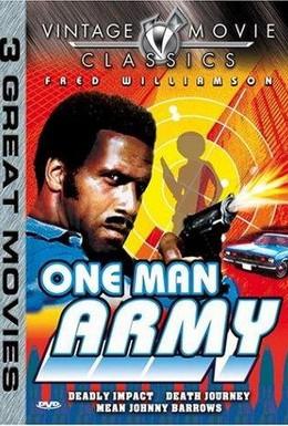Постер фильма Один в поле воин (1994)