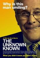 Неизвестный известный (2013)