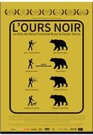 Чёрный медведь (2015)