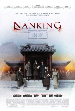 Постер фильма Нанкин (2007)