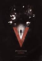 Фантазм 5 (2016)