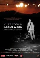 Курт Кобейн: Рассказ о сыне (2006)