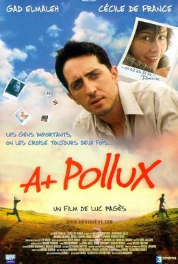Постер фильма Я иду тебя искать (2002)