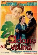 Адам и Эвелина (1949)