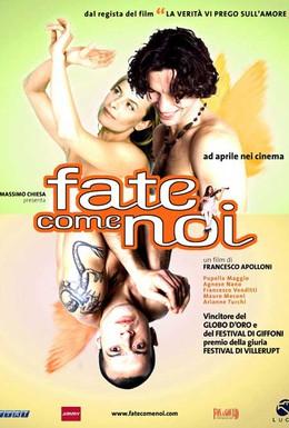 Постер фильма Просто сделай это (2002)
