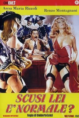 Постер фильма Извините, Вы нормальны? (1979)