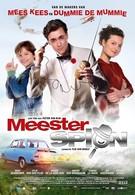 Мастер-шпион (2016)