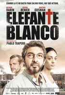 Белый слон (2012)