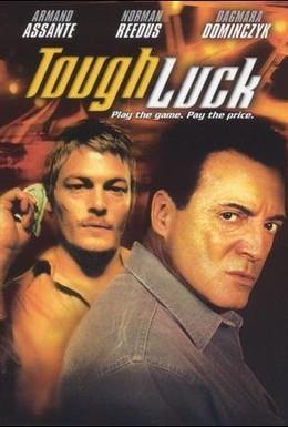 Постер фильма Дикая удача (2003)