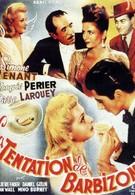 Барбизонское искушение (1946)