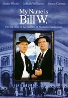 Меня зовут Билл У. (1989)