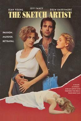 Постер фильма Рисовальщик (1992)