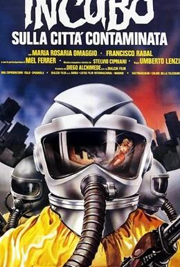 Постер фильма Город зомби (1980)