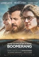 Бумеранг (2015)