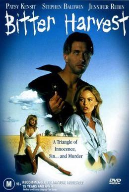 Постер фильма Горькая жатва (1993)