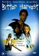 Горькая жатва (1993)