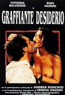 Острое Желание (1993)