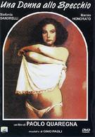 Женщина в зеркале (1984)