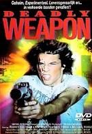 Таинственное оружие (1989)
