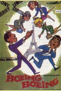 Постер фильма Боинг-Боинг (1965)