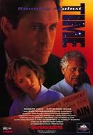 Наперегонки со временем (1990)