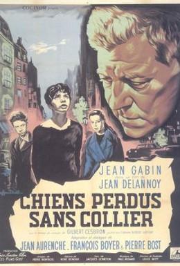 Постер фильма Бродячие собаки без ошейников (1955)