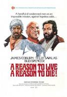 Зачем жить, зачем умирать (1972)