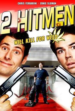 Постер фильма 2 наемных убийцы (2007)