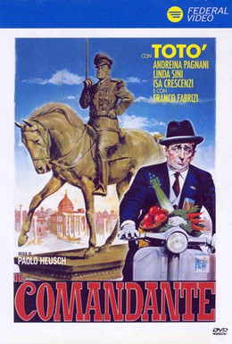 Постер фильма Командир (1963)