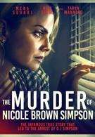 Убийство Николь Браун Симпсон (2019)
