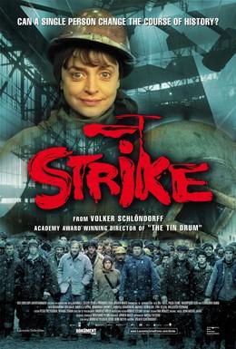 Постер фильма Стачка – героиня Гданьска (2006)