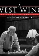 """Спецвыпуск """"Западного крыла"""" в поддержку голосования (2020)"""