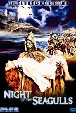 Постер фильма Слепые мертвецы 4 (1975)