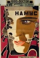 Намус (1926)
