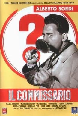 Постер фильма Комиссар (1962)