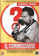Комиссар (1962)