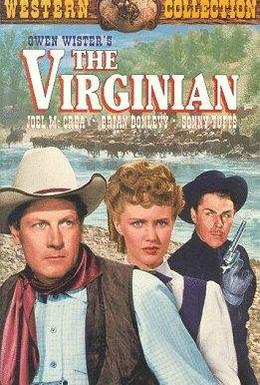 Постер фильма Вирджинец (1946)
