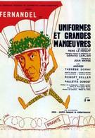 Дикие манёвры (1950)