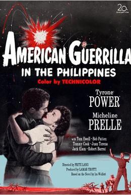 Постер фильма Американская война на Филиппинах (1950)