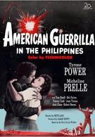 Американская война на Филиппинах (1950)