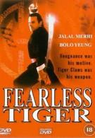 Бесстрашный тигр (1991)