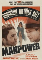 Мужская сила (1941)