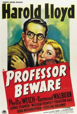 Постер фильма Профессор, остерегайся (1938)