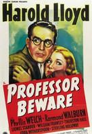 Профессор, остерегайся (1938)