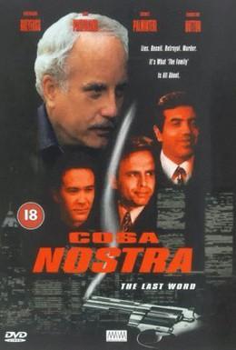 Постер фильма Последнее слово (1995)